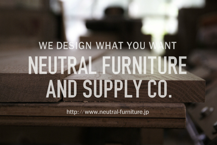 neutral-furniture