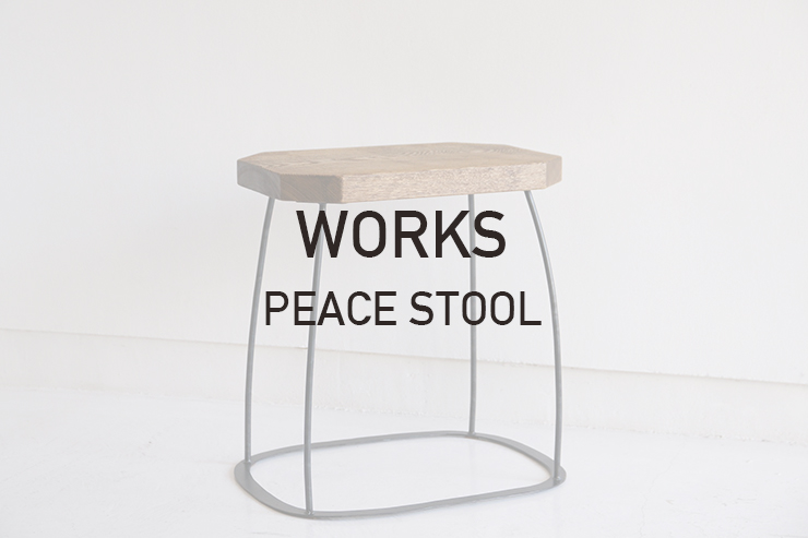 works-peace-stool