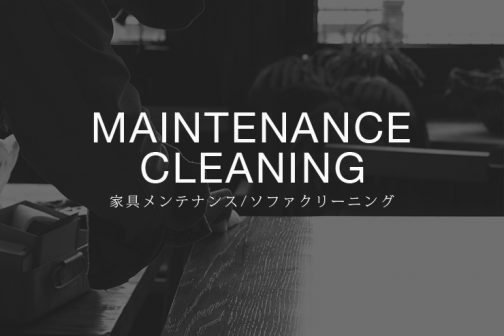 MAINTENANCE&CLEANING