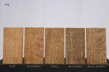 material-oak