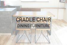 cradle-01