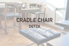cradle-02