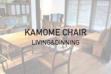 kamome-05