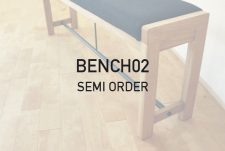 works-bench-02-02
