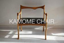 works-kamome-1